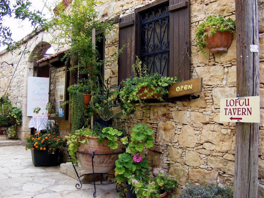 Village Houses Lofou - restaurant